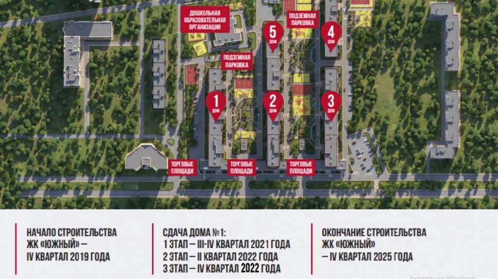 Продажа квартиры, Тверь, Ул. Левитана - Фото 6