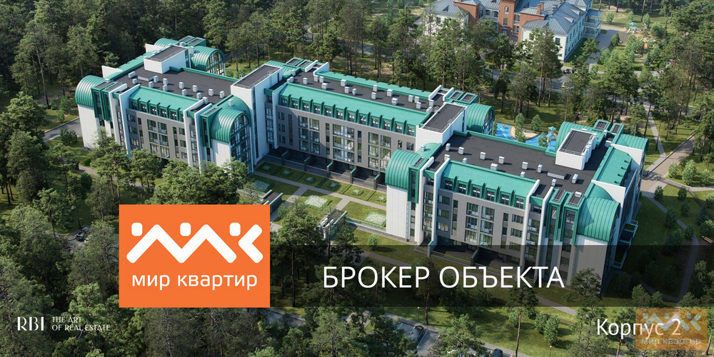 Лаунж-студия для здорового отдыха в Сестрорецке! - Фото 0
