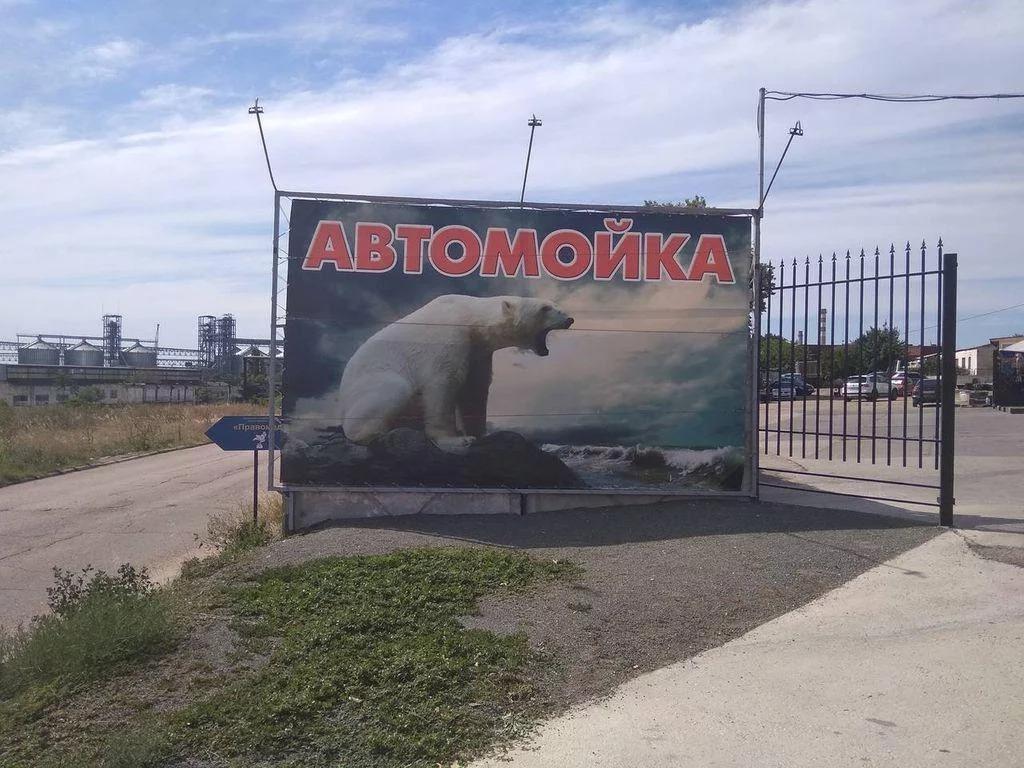 Аренда офиса, Севастополь, Ул. Правды - Фото 0