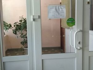 Аренда офиса, Хабаровск, Ул. Калинина - Фото 1