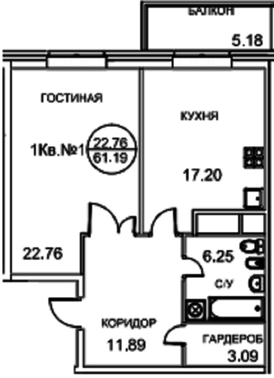 "62кв.м, 3 этаж, 8 секция в ЖК""Royal House on Yauza"" - Фото 1"