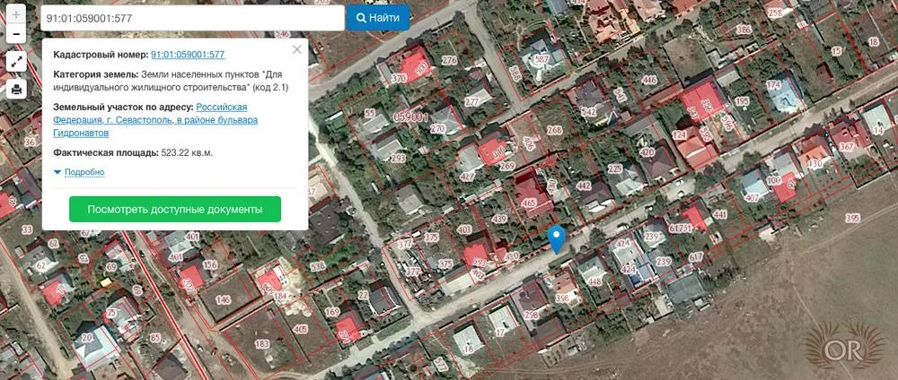 Продажа участка, Севастополь, Гидронавтов б-р. - Фото 1