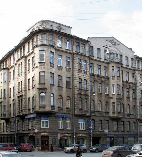 Купить квартиру в центре у метро. - Фото 1