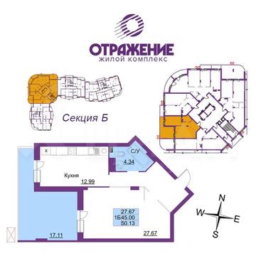 1-к кв. Владимирская область, Владимир ул. Горького (50.13 м)