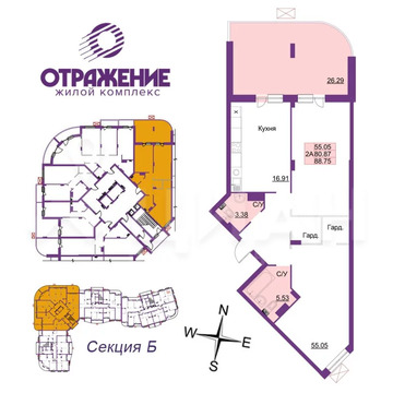 2-к кв. Владимирская область, Владимир ул. Горького (88.75 м)