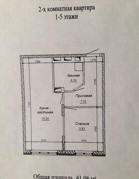 Продам 2к на б-ре Кедровый, 7, Купить квартиру в Кемерово, ID объекта - 329045365 - Фото 1
