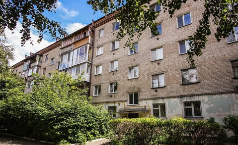 Продажа квартиры, Тюмень, Ул. Грибоедова