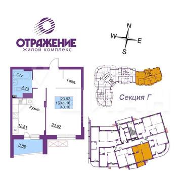 1-к кв. Владимирская область, Владимир ул. Горького (43.1 м)