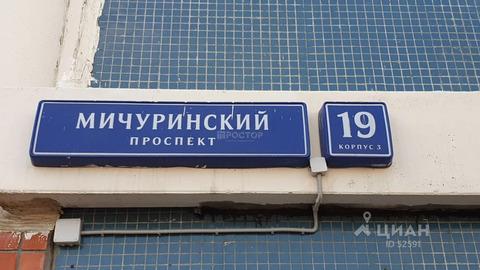 4-к кв. Москва Мичуринский просп, 19к3 (159.1 м)