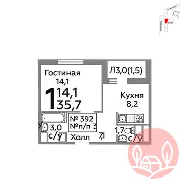 Продажа квартиры, Балашиха, Балашиха г. о, Ш Косинское