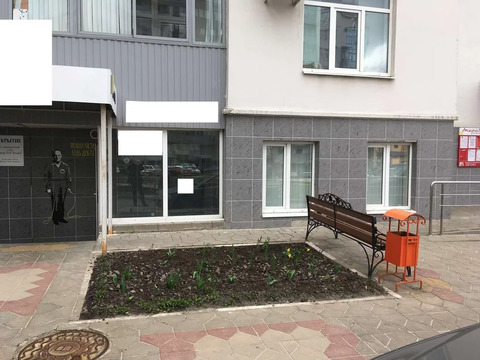 Продажа офиса, Белгород, Ул. Академическая