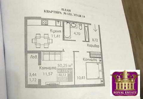 Продается квартира Респ Крым, г Симферополь, ул Киевская, д 179