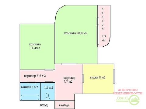 2-х комнатная квартира 60 м2 в районе Лицея №38, Купить квартиру в Белгороде, ID объекта - 328699045 - Фото 2