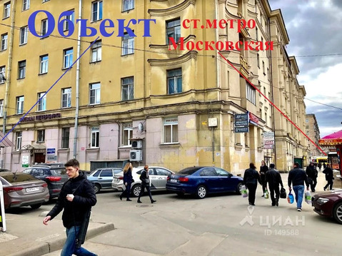 Торговая площадь в Санкт-Петербург Московский просп, 216 (200.0 м)