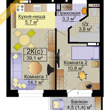 2-комн. Молодёжная, 136(39.1), Купить квартиру в Барнауле, ID объекта - 329986214 - Фото 1