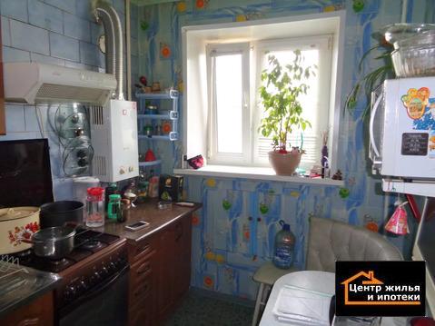 Квартира, ул. Максима Горького, д.63
