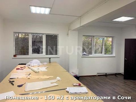 Помещение 150 м2 с арендаторами в Сочи