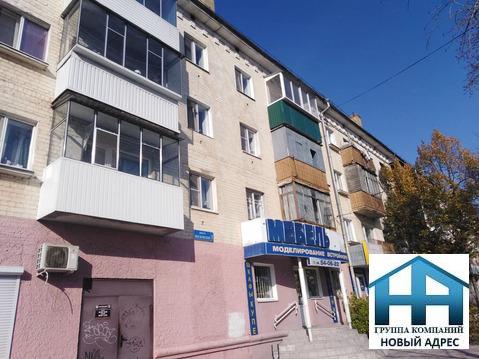 Продажа квартиры, Орел, Орловский район, Г.орел