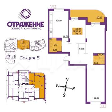 3-к кв. Владимирская область, Владимир ул. Горького (93.74 м)