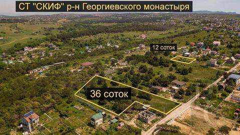 Продажа участка, Севастополь, Монастырское ш.