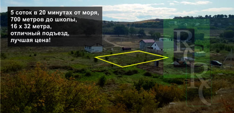 Продажа участка, Севастополь, Поселок Любимовка