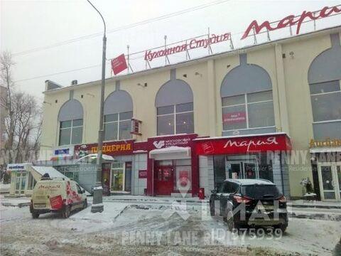 Миг кредит москва ул варшавское шоссе д 72к2