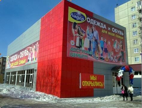 Продажа псн, Ангарск, 85-й кв-л, Продажа помещений свободного назначения в Ангарске, ID объекта - 900535007 - Фото 1