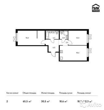 2-к квартира, 65.5 м, 9/22 эт.