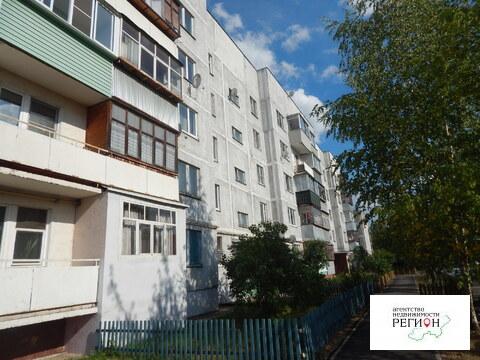 Продается 3х-комнатная квартира, Купить квартиру в Наро-Фоминске, ID объекта - 329660998 - Фото 1