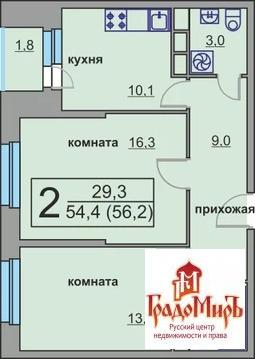 2-комнатная квартира, 56,2 кв.м, 4/9 эт.