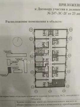 Продажа квартиры, м. Селигерская, Дмитровское ш.