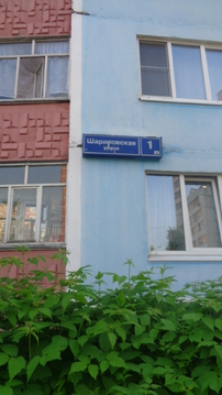 Сдается 1-я квартира в городе Мытищи на улице Шараповская, дом 1, кор, Снять квартиру в Мытищах, ID объекта - 334635524 - Фото 21