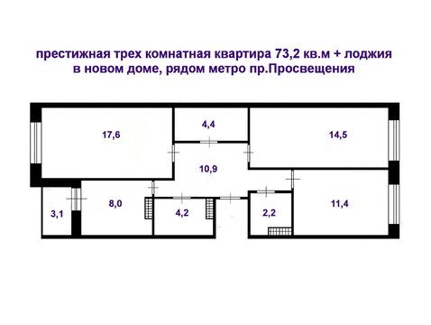 Продаю престижную трех к.кв в новом доме рядом с М.Просвещения, Купить квартиру в Санкт-Петербурге, ID объекта - 333367318 - Фото 1