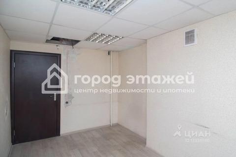Офис в Челябинская область, Челябинск ул. Курчатова, 4а (44.2 м)