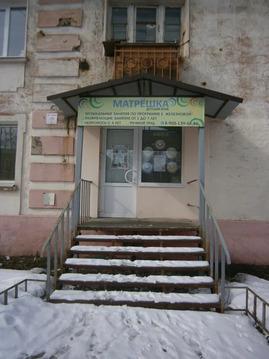 Продается Готовый бизнес. , Рыбинск г, улица Зои Космодемьянской 19