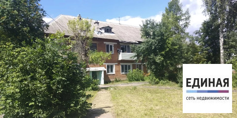 Продам 2-к квартиру, Серпухов г, Межевая улица 16