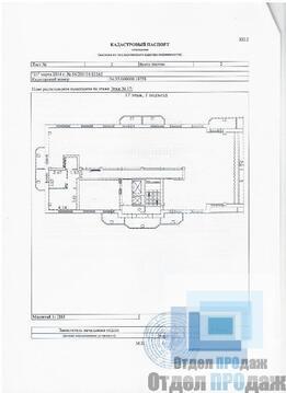 Продажа квартиры, Новосибирск, м. Заельцовская, Ул. Плановая
