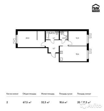 2-к квартира, 67.5 м, 6/22 эт.