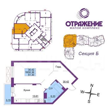 1-к кв. Владимирская область, Владимир ул. Горького (51.3 м)