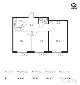 2-к квартира, 61.2 м, 2/13 эт.