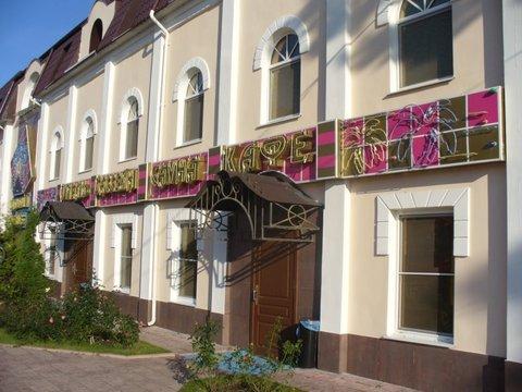 Продам коммерческую недвижимость в Советском р-не, Продажа готового бизнеса в Рязани, ID объекта - 100054322 - Фото 2