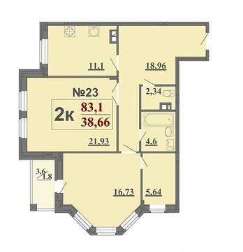 Продается квартира г Тула, ул Свободы, Купить квартиру в Туле, ID объекта - 333095860 - Фото 1