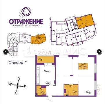 , Владимир, Горького ул, д.корпус 3, 3-комнатная квартира на продажу