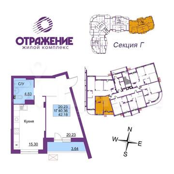 1-к кв. Владимирская область, Владимир ул. Горького (42.18 м)