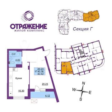 1-к кв. Владимирская область, Владимир ул. Горького (42.22 м)