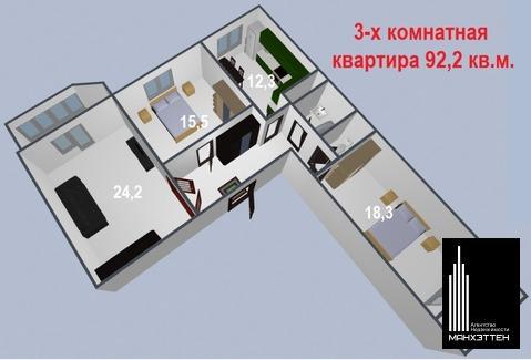 Продается квартира в ЖК Школьный, Купить квартиру в Наро-Фоминске, ID объекта - 333706357 - Фото 1