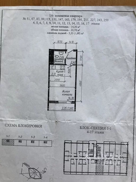 Студия Новосибирская область, Новосибирск ул. Виктора Уса, 7 (23.0 м)