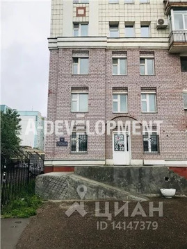 Торговая площадь в Татарстан, Казань ул. Фатыха Амирхана, 11 (12.5 м)