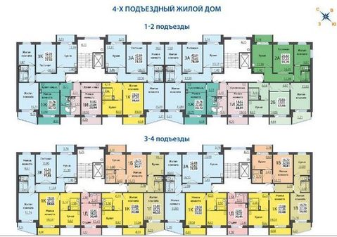 2 980 000 Руб., Продажа квартиры, Новосибирск, Ул. Хилокская, Купить квартиру в Новосибирске, ID объекта - 322763321 - Фото 1