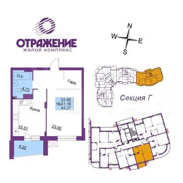 1-к кв. Владимирская область, Владимир ул. Горького (43.27 м)